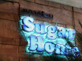 Sugar Home Serviced Apartment Pattaya - Hotel Sign