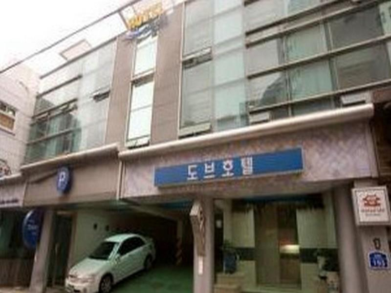 Goodstay Dove Hotel - Hotels and Accommodation in South Korea, Asia