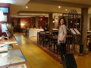Hosteria Meulen El Calafate - Check-in