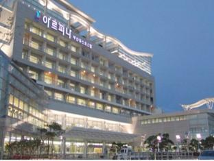 Busan Youth Hostel Arpina - Hotels and Accommodation in South Korea, Asia