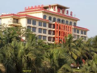 Qiandao Sea View Hotel