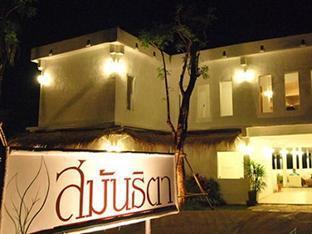 Samunthitar Resort Khao Kho - Entrance