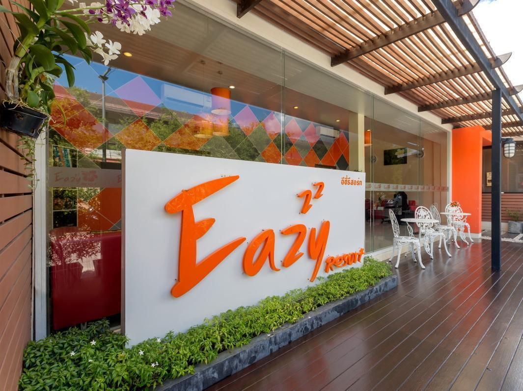 Eazy Resort - Hotels and Accommodation in Thailand, Asia