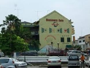 Discovery Cafe & Guesthouse - 1 star located at Jonker Street