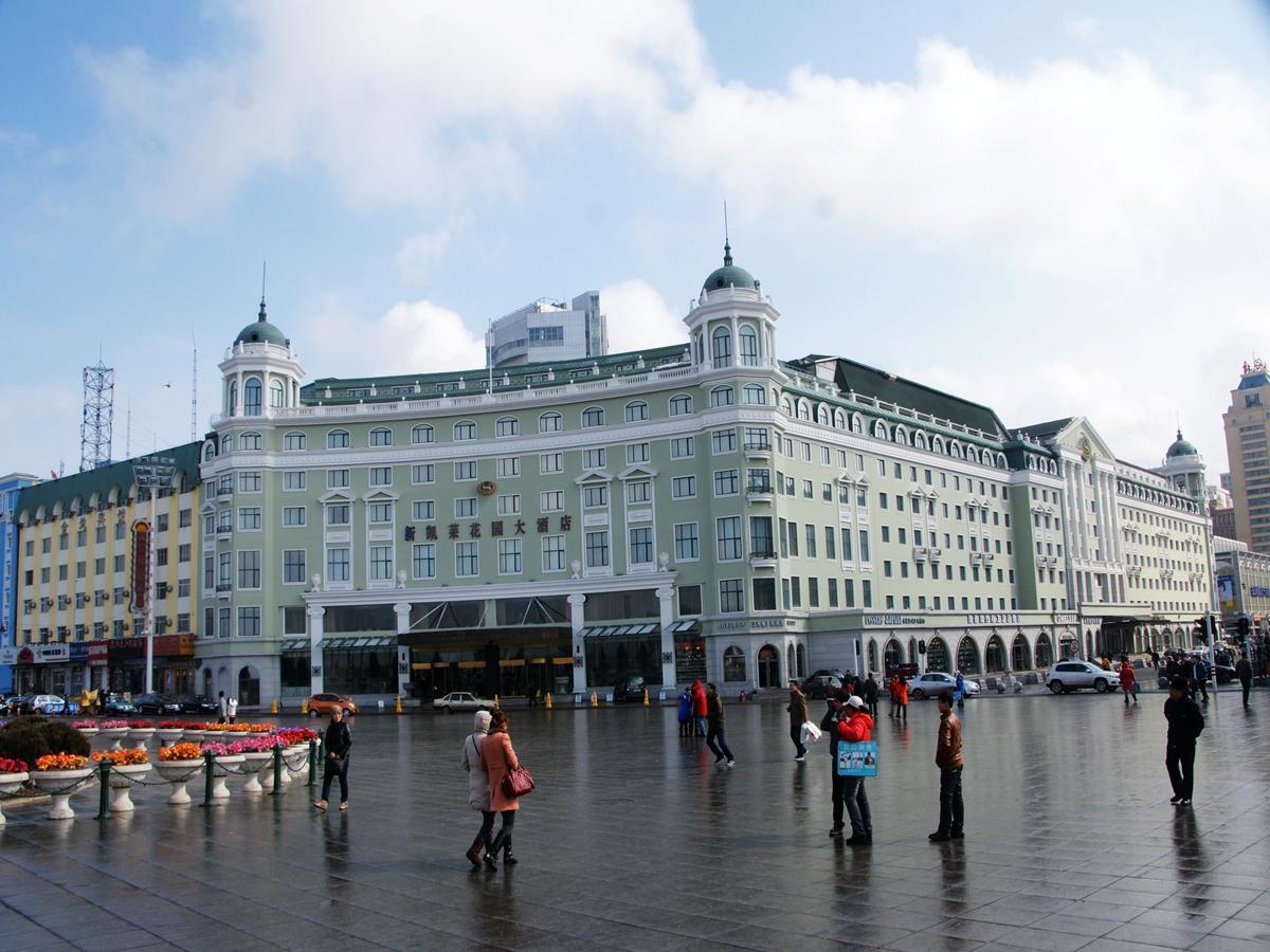New Gloria Garden Plaza Harbin