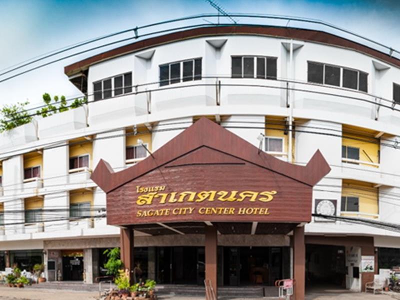 Hotell Saket Nakhorn Hotel i , Roi Et. Klicka för att läsa mer och skicka bokningsförfrågan