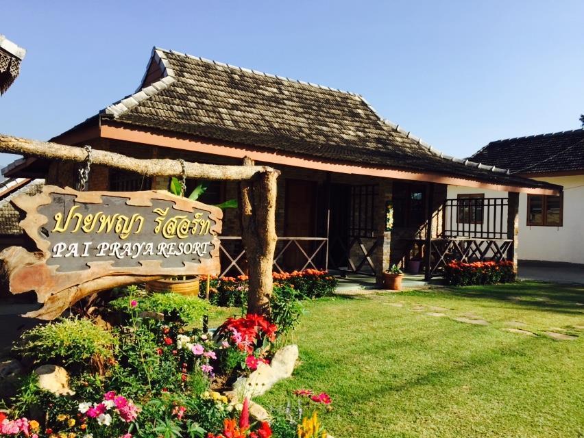 Hotell Pai Praya Resort i , Pai. Klicka för att läsa mer och skicka bokningsförfrågan