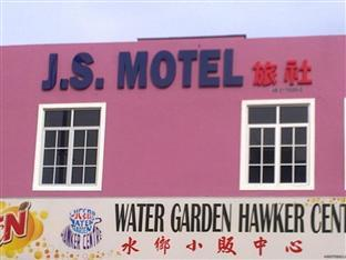 JS Motel - 1 star located at Kuah