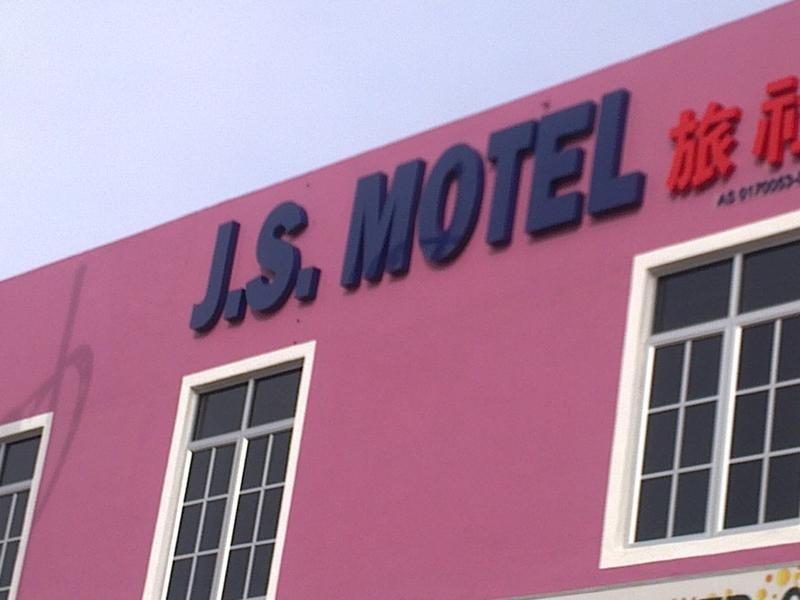 JS Motel - Hotels and Accommodation in Malaysia, Asia