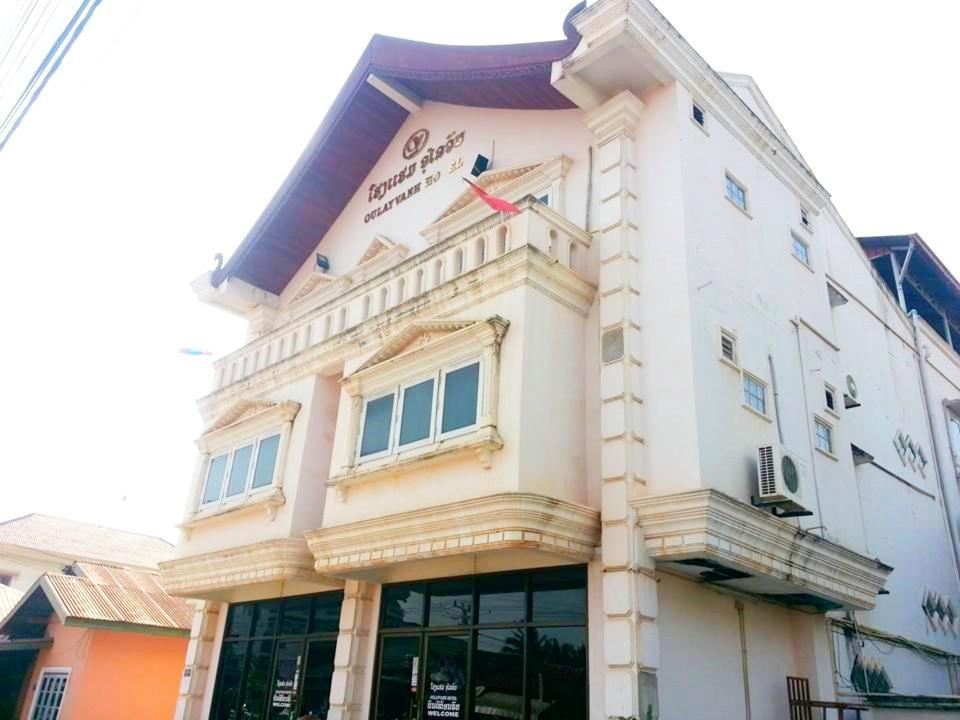 Oulayvanh Hotel - Hotels and Accommodation in Laos, Asia