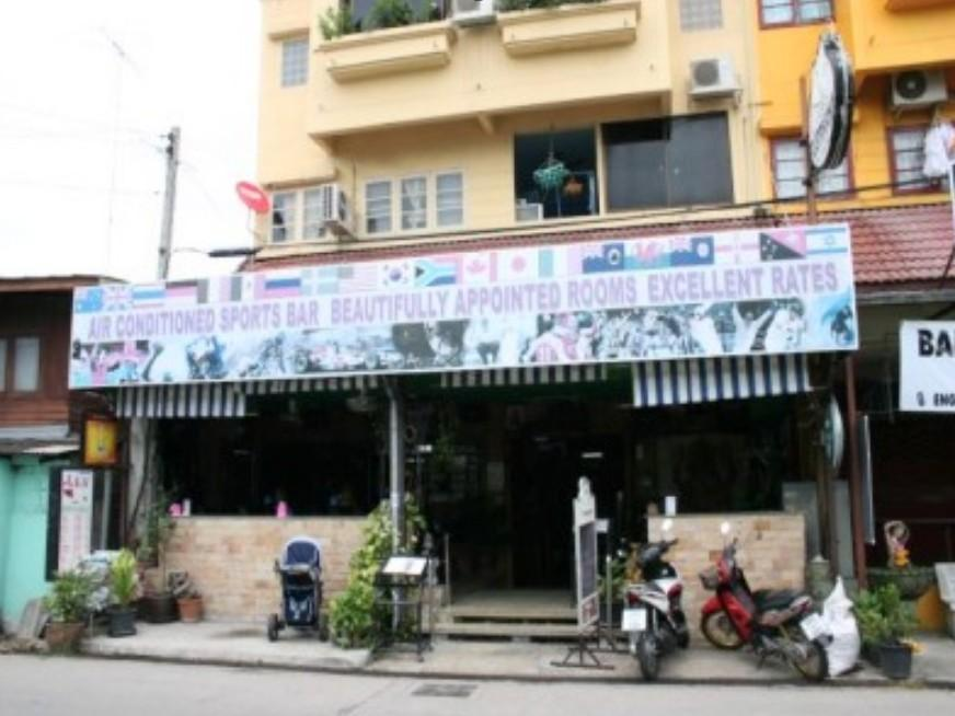 The Elephant Bar and Guesthouse