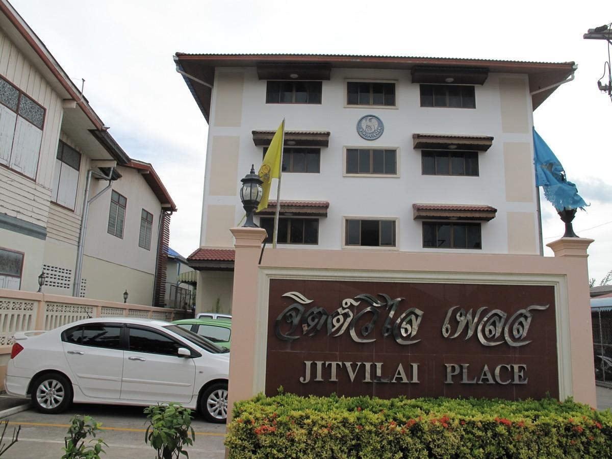 Jitwilai Place - Hotels and Accommodation in Thailand, Asia