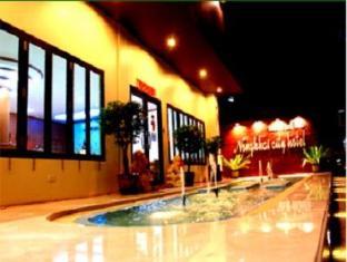 Nongkhai City Hotel 廊开城大酒店