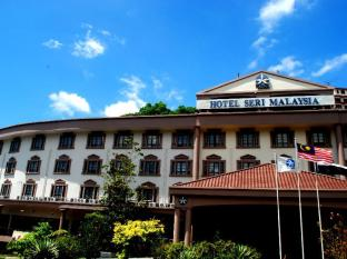 Hotel Seri Malaysia Genting Highlands - 3 star located at Genting Highlands