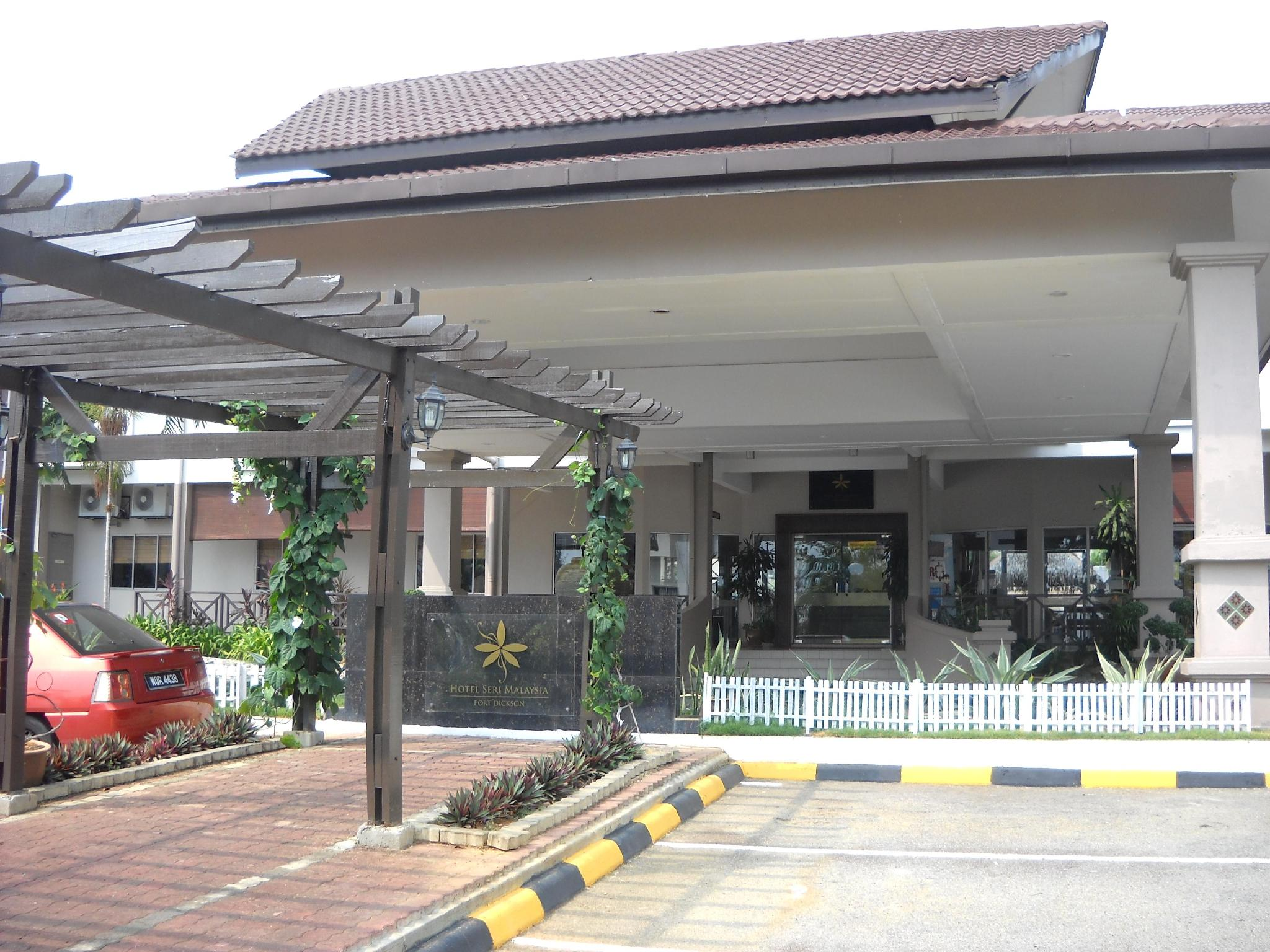 Hotel Seri Malaysia Port Dickson - Hotels and Accommodation in Malaysia, Asia