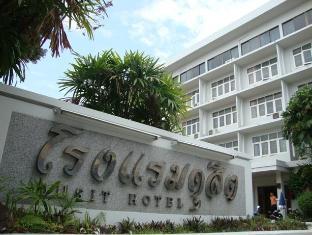 Dusit Hotel 都喜酒店
