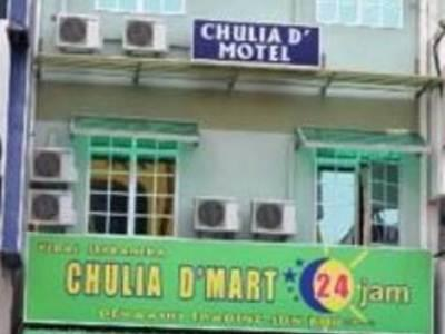 Chulia D'Motel - Hotels and Accommodation in Malaysia, Asia