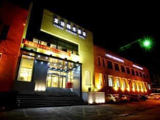 Harbin Longda Sunshine Hotel