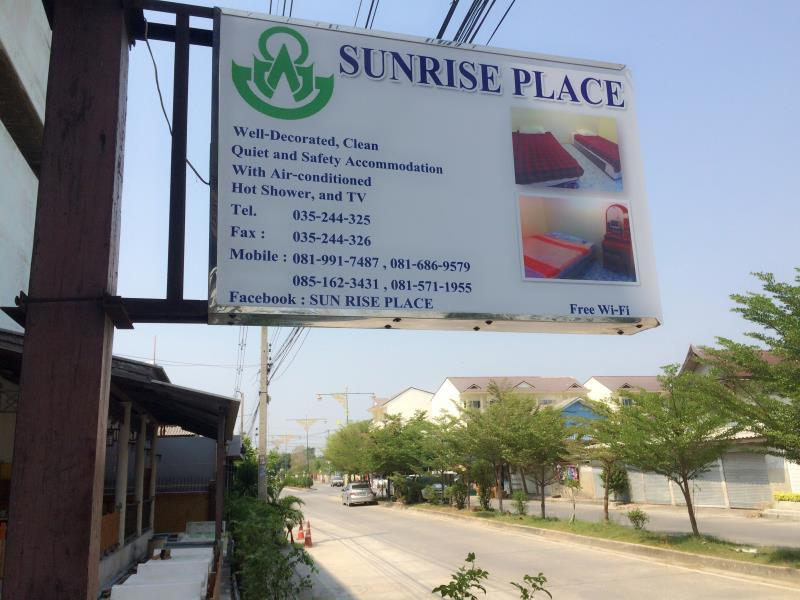 Sunrise Place - Hotels and Accommodation in Thailand, Asia
