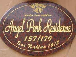 Angel Park Residence