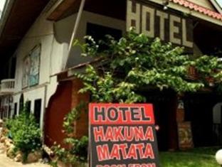 Hotell Hakuna Matata i , Samui. Klicka för att läsa mer och skicka bokningsförfrågan