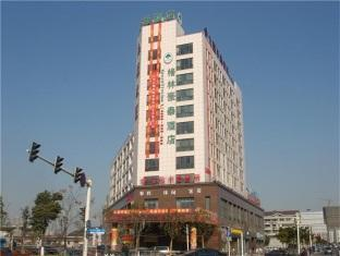 GreenTree Inn Changzhou Kowloon Building Express Hotel
