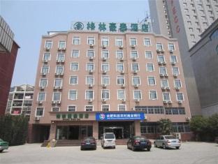 GreenTree Inn Hefei Dongliu Road Express Hotel - Hefei