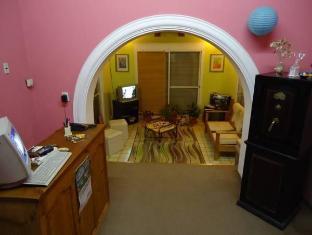 Viento Puelche Hostel Neuquen - Interior