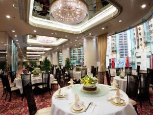 Regal HongKong Hotel Hong Kong - Restaurant