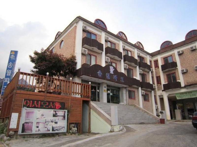 Goodstay Songwal Park Hotel - Hotels and Accommodation in South Korea, Asia