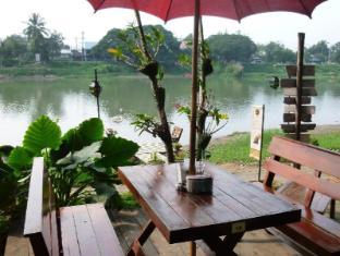 Hollanda Montri Guesthouse Chiang Mai - Vista/Panorama