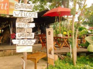 Hollanda Montri Guesthouse Chiang Mai - Esterno dell'Hotel