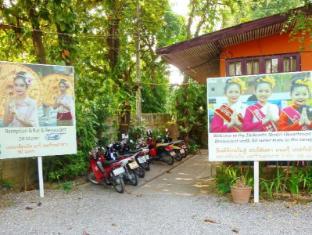 Hollanda Montri Guesthouse Chiang Mai - Entrata