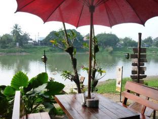 Hollanda Montri Guesthouse Chiang Mai - Ristorante