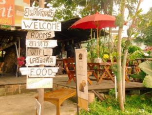 Hollanda Montri Guesthouse Chiang Mai - Strutture e servizi