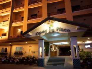 Opey De Place Pattaya Pattaya - Entrance