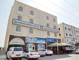Al Faisal Hotel Suites - Hotels and Accommodation in Oman, Middle East