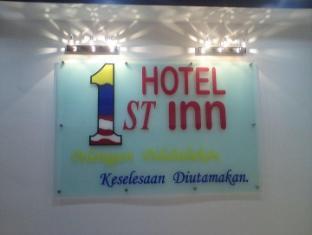 1st Inn Hotel Shah Alam @ I-City Shah Alam - Laluan Masuk