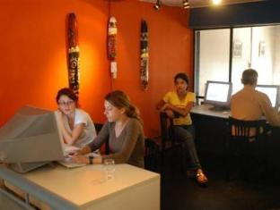 Hostel Suites Obelisco Buenos Aires - Business Center