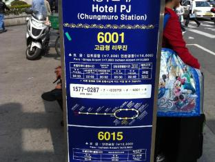 Chungmuro Residence & Hotel Seoul - Airport Bus Number
