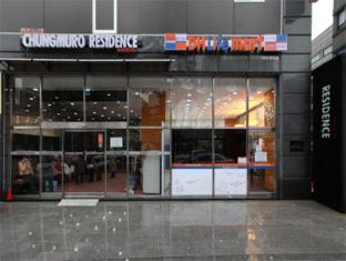 Chungmuro Residence & Hotel Seoul - Entrance