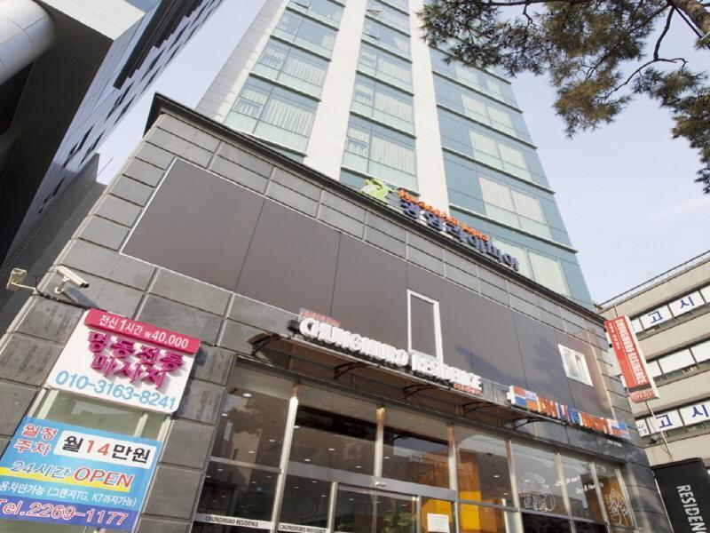 Global Inn Seoul Chungmuro Residence & Hotel