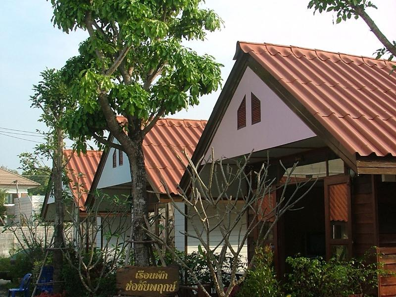 Chorchaipruk Guest House - Hotels and Accommodation in Thailand, Asia