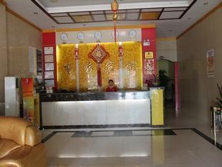 Jilv Hotel - Shiqiao Branch China