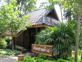therdthai farm boutique hotel