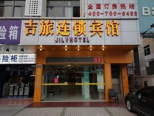 Jilv Hotel - Tangxia Branch
