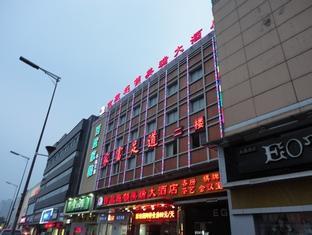 Jilv Hotel - Changsha Meirui Branch