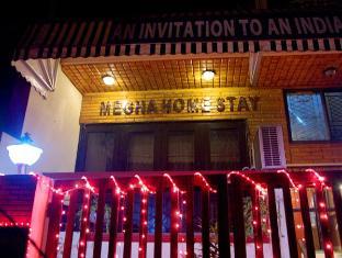 Megha Homestay