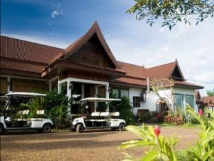 Khonephapheng Resort & Golf Club