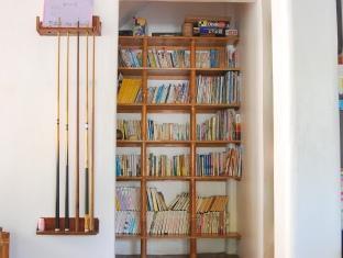 Orient Pearl Resort Puerto Galera - Library